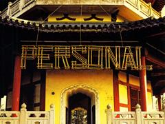 Stefan Sagmeister: Personal