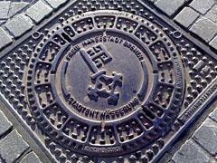 Kanaldeckel mit Bremer Schlüssel