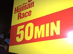 Schild 50-Minuten-Läufer