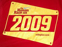 Human-Race-Shirt 2009