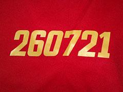 Meine weltweite Human-Race-2009-Nummer