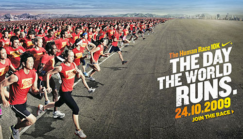 Nike Human Race 2009