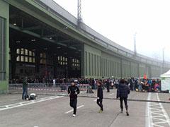 Eingangstor Hangar 5