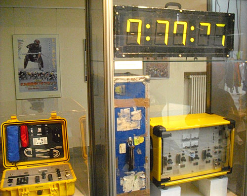 moderne Zeitmessanlage im Sportmuseum