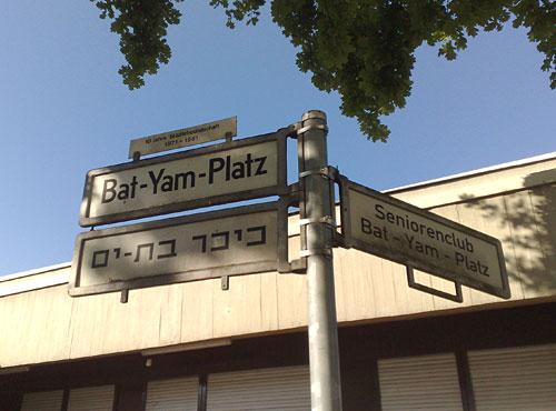 Schilder Bat-Yam-Platz