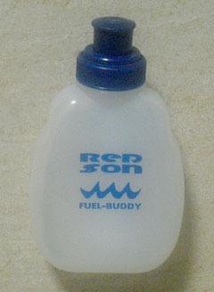 Trinkflasche eines Läufer-Trinkgurts