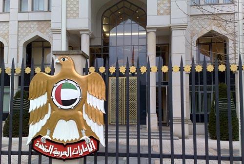 Vogel-Wappen am Zaun der Botschaft