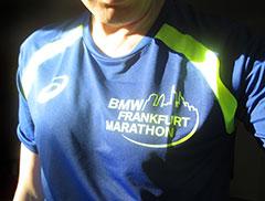 Finisher-Shirt Frankfurt-Marathon