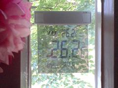 Temperatur 26,2 Grad bei Ankunft um 9:35 Uhr