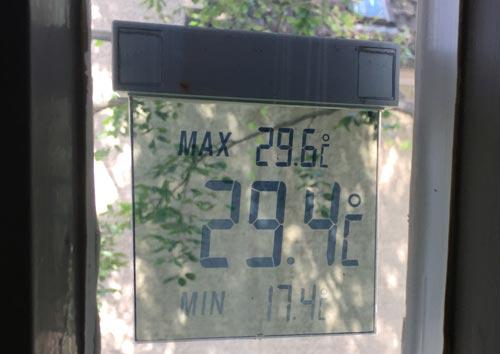 Heißer Lauf: Am Ende waren es fast 30 Grad